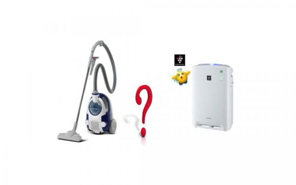 Czym się różni oczyszczacz powietrza od odkurzacza?
